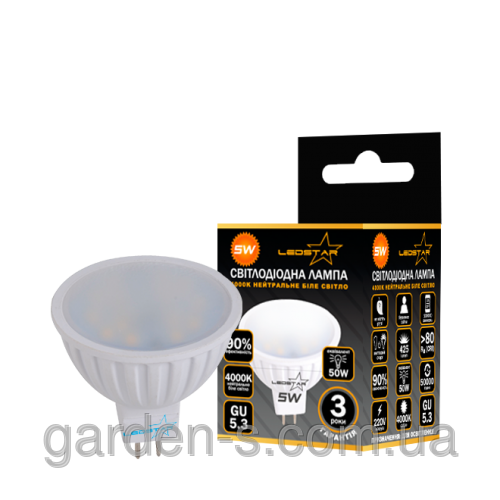 Купить Светодиодная лампочка LEDSTAR 5W MR16 STANDART