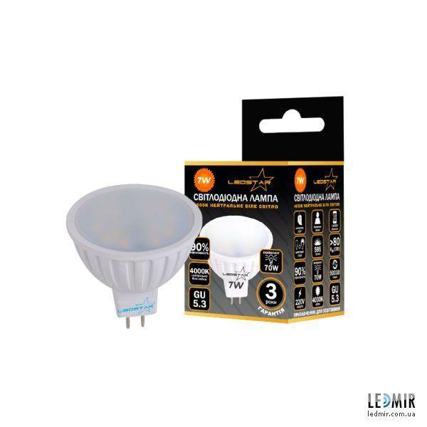 Купить Светодиодная лампочка LEDSTAR 7W MR16 STANDART