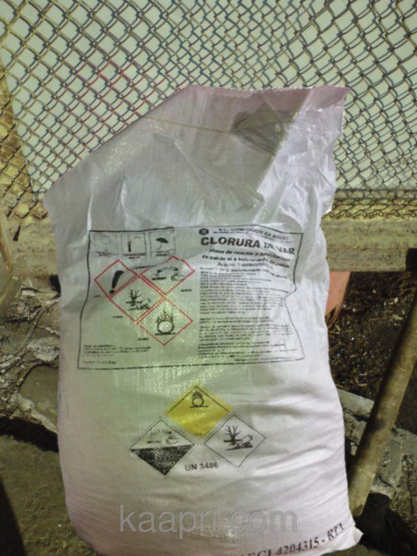 Известь хлорная 1 сорт 30% хлора в мешках по 30 кг