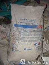 Кальций хлористый технический гранулированный в мешках по 25 кг