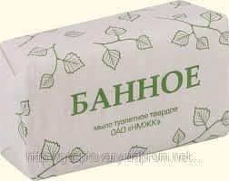 Мыло банное бруски по 100 гр