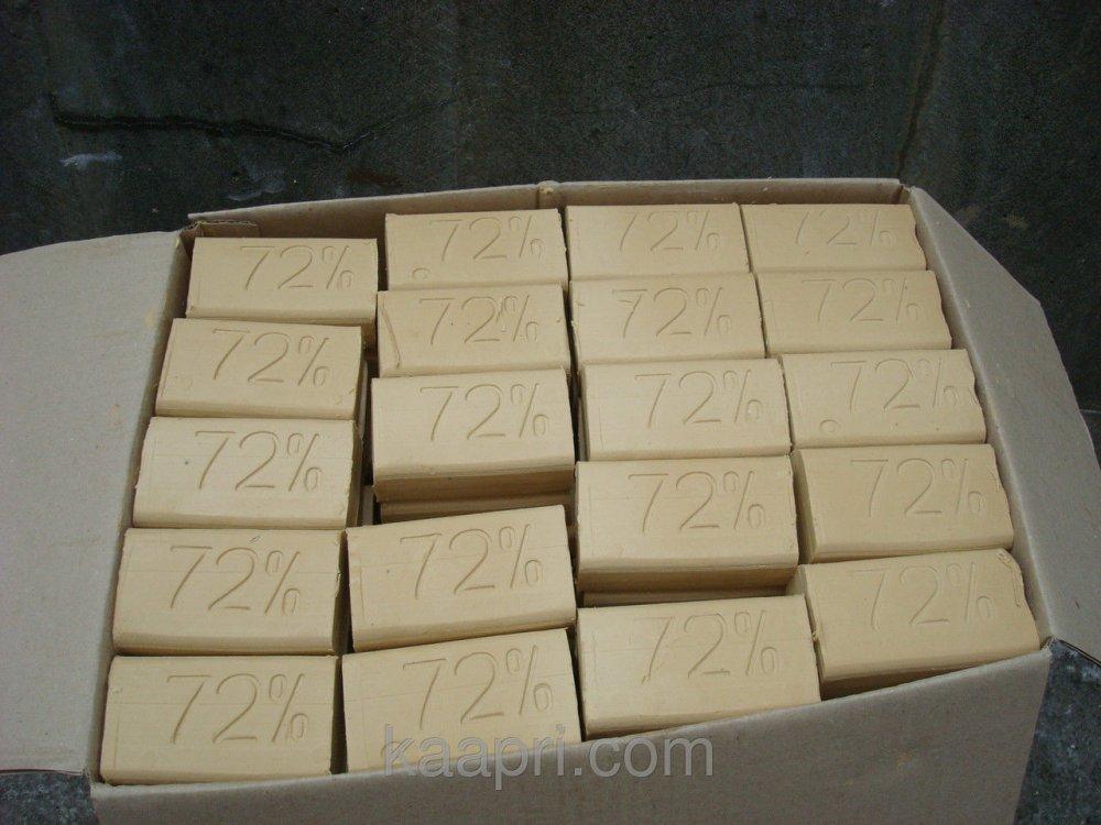 Мыло хозяйственное 200г, 72% № 5