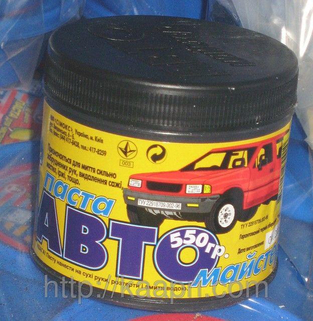Купить Паста для мытья рук Автомастер 550 грамм № 2