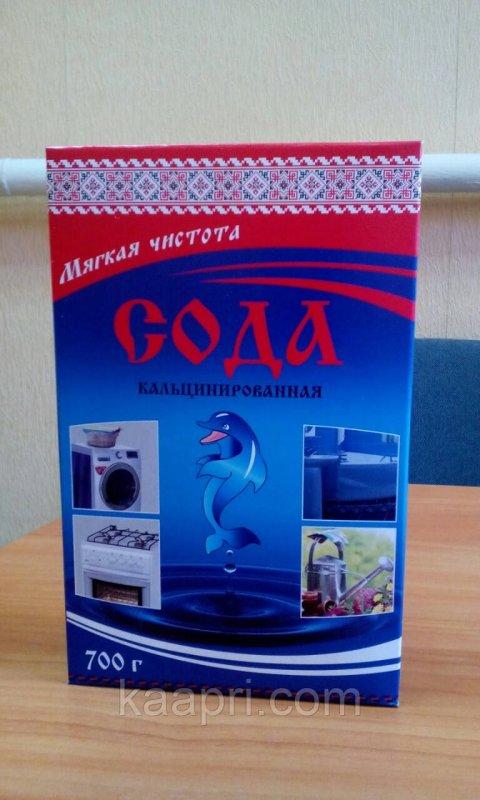 Сода кальцинированная в картонных пачках по 700 грамм № 1