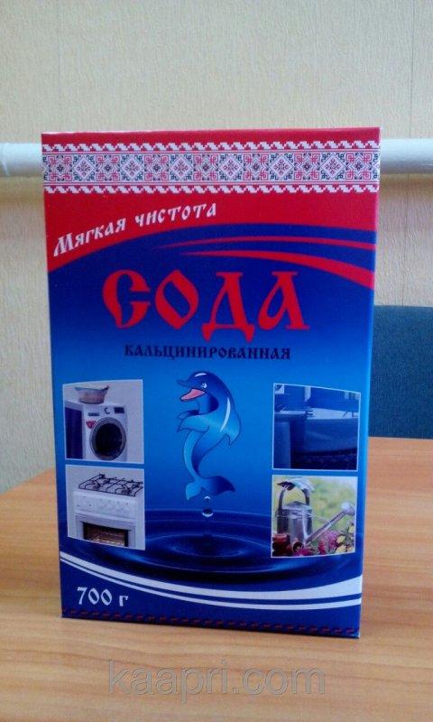 Сода кальцинированная в картонных пачках по 700 грамм № 2