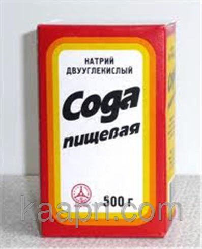 Сода пищевая в пачках по 500 грамм № 1