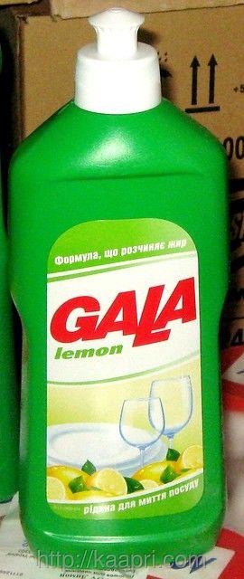 Средства для мытья посуды Гала