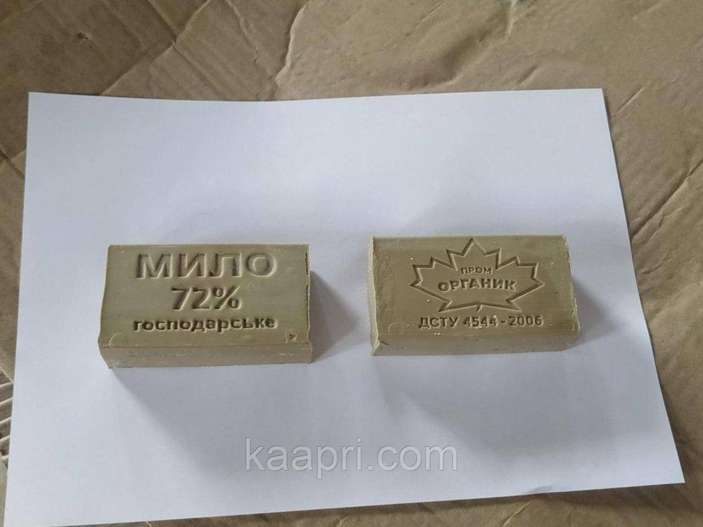 Хозяйственное мыло для стирки 200г, 72% № 2