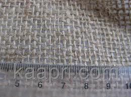Мешковина джутовая, плотность 200,250,270, 400 г/м.кв.