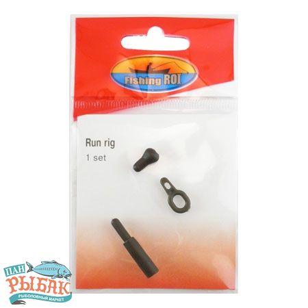 Элементы карп. монтажа Fishing ROI Run rig (10уп/кор) (M1) (YM-6032)