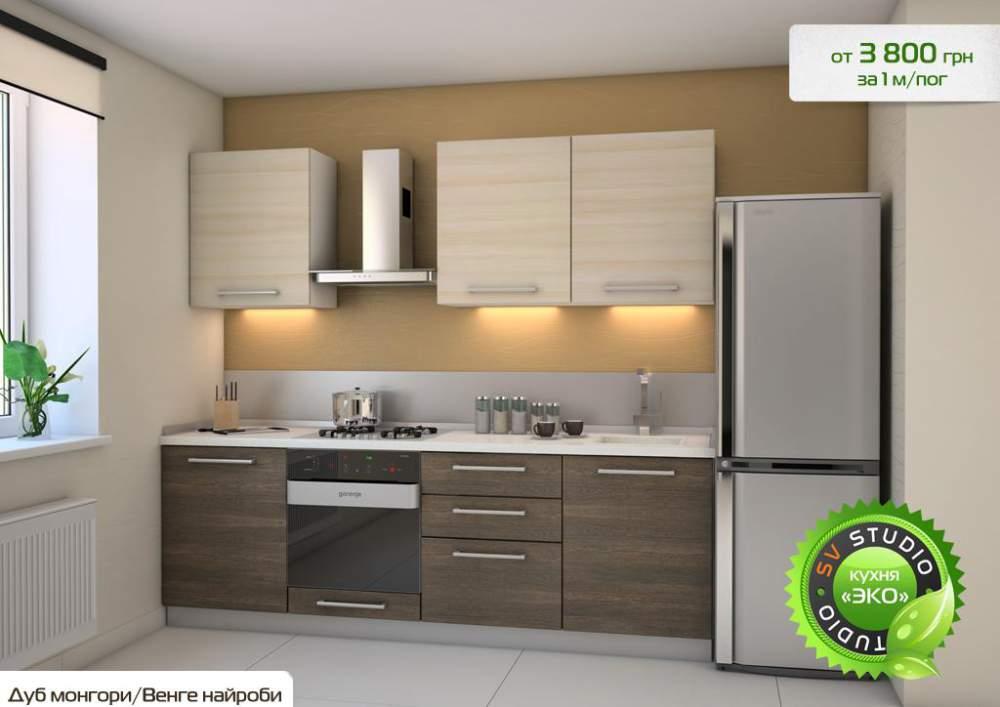 Дизайны кухонь прямых