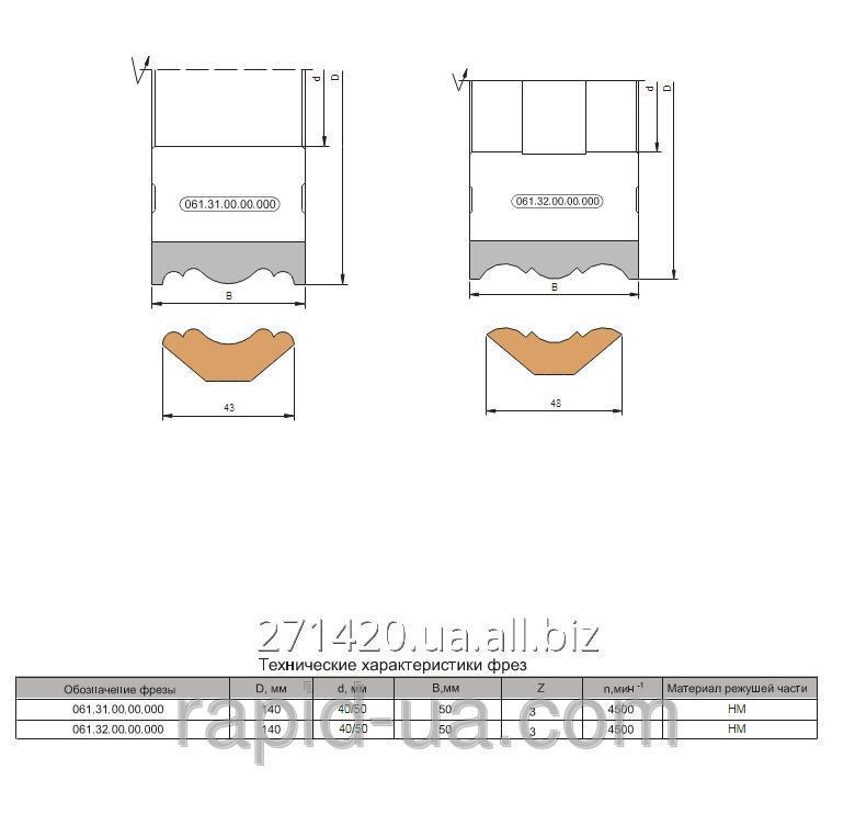 Купить Фреза профильная, напаяннная т/с для обработки фасонных поверхностей реечного плинтуса 140х40/50х50х3. 061.32.00.00.000