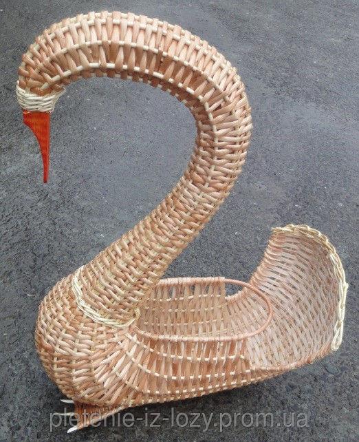 Купить Корзина Лебедь