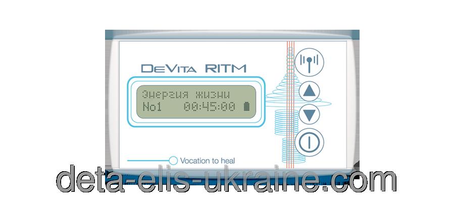DeVita Ritm (ДеВита Ритм) - терапевтический прибор