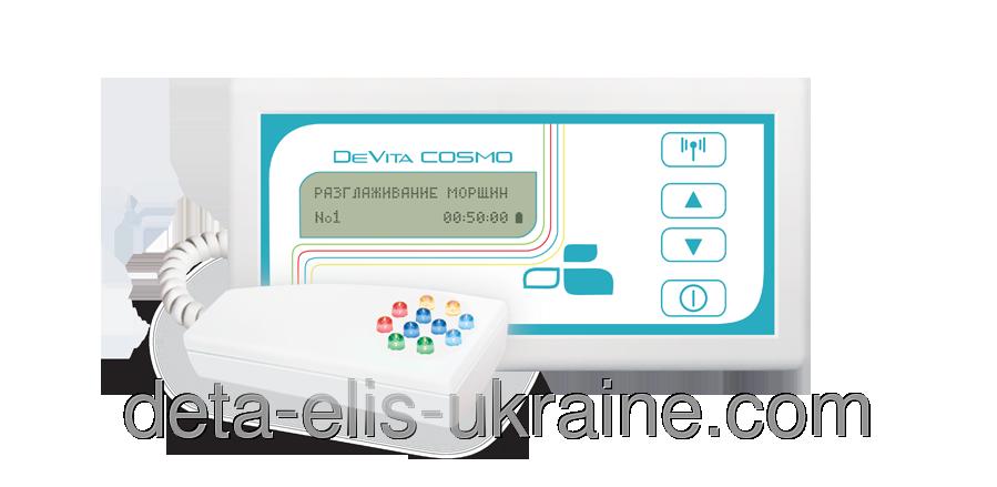 DeVita Cosmo (ДеВита Космо) - косметологический прибор