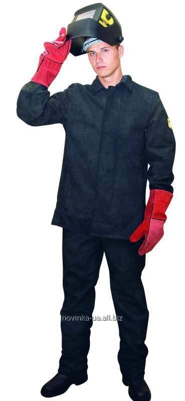 Спилковый костюм сварщика