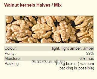 Купить Ядро грецкого ореха Половинки/ Mикс