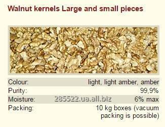Купить Ядро ореха грецкого крупные и мелкие кусочки