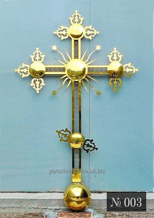 Купить Крест накупольный № 003
