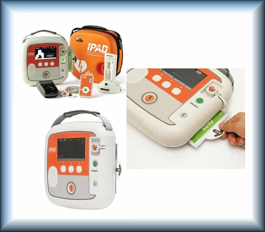 Автоматический дефибриллятор CU Medical System AED I-PAD CU SP-2