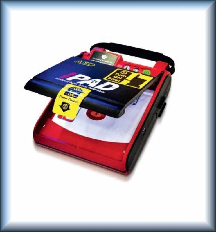 Дефибриллятор автоматический CU Medical System I-PAD NF1200