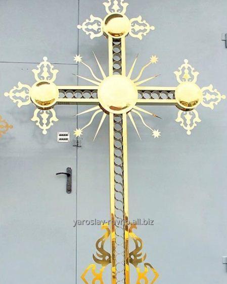 Купить Восьмиконечный православный крест