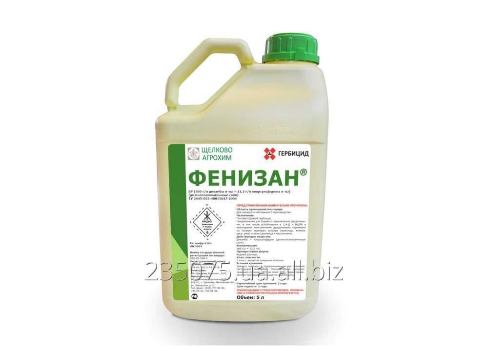 фенизан гербицид инструкция по применению - фото 4