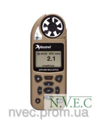Купить Ветромер Kestrel Elite Tan LiNK (Applied Ballistic,время,скорость ветра,температура,воздуха,воды, WP, более 14 различных парамет