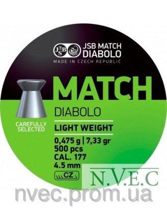 Пули пневматические JSB Match Diabolo light 4.50мм, 0.475г (500шт)