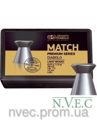 Пули пневматические JSB Match Premium light 4.52мм, 0.5г (200шт)