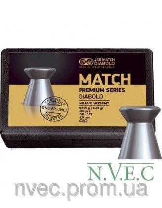 Пули пневматические JSB Match Premium heavy 4.51мм, 0.535г (200шт)