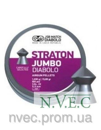Пули пневматические JSB Diabolo Straton Jumbo 5.50мм, 1.03г (250шт)