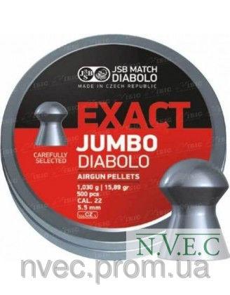 Пули пневматические JSB Diabolo Exact Jumbo 5.5мм, 1.03г (250шт)