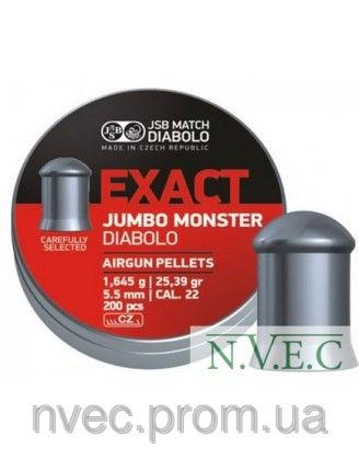 Пули пневматические JSB Diabolo Exact Jumbo Monster 5.52мм, 1.645г (200шт)