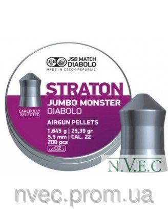 Пули пневматические JSB Diabolo Straton Monster 5.51мм, 1.645г (200шт)