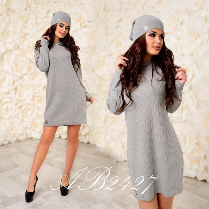 Купить Стильное молодежное платье мини с шапкой