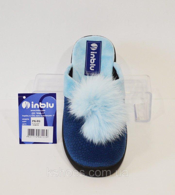 Купить Синие женские тапочки Inblu