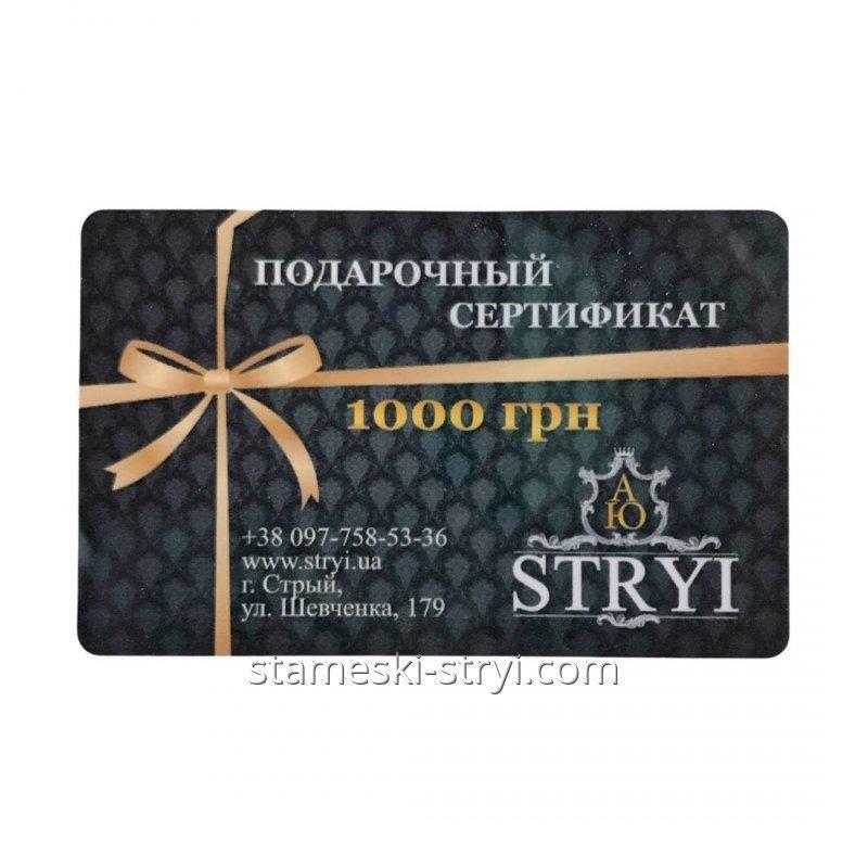 Certificate cadouri