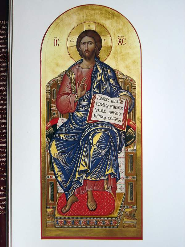 Buy Iconostasis Christ Redeemer Jesus Christ the Almighty, an iconostasis the hands, an iconostasis of church, a cathedral iconostasis to buy an iconostasis, an orthodox iconostasis.