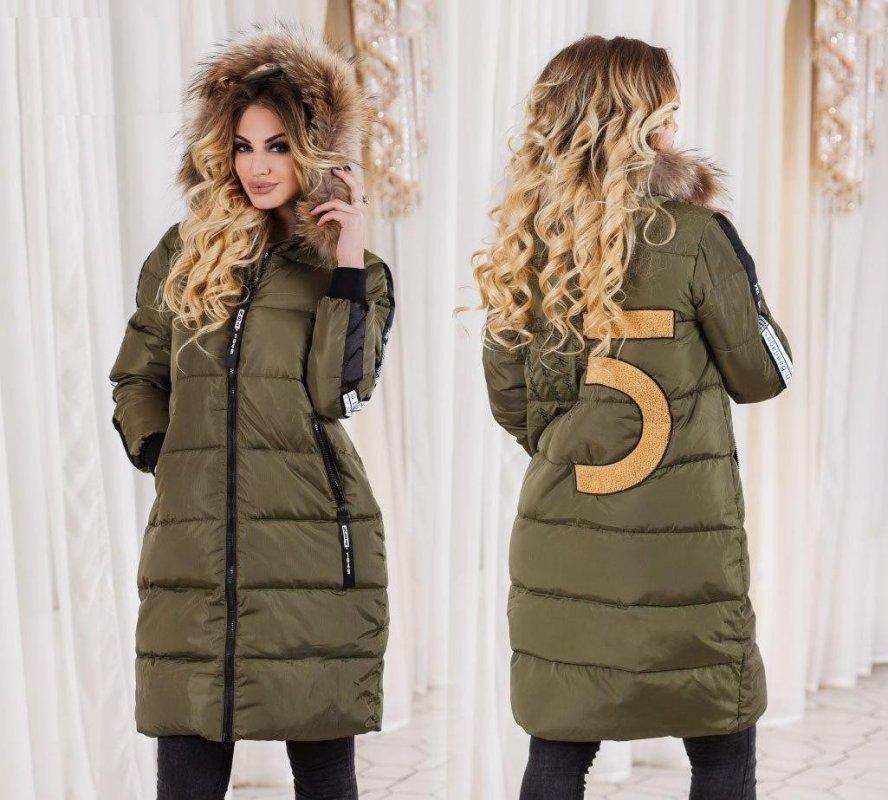 """Купить Стильная женская куртка для пышных дам """" 5 """" Dress Code"""
