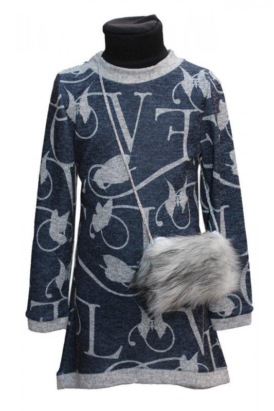 Купить Детская теплая туника с меховой сумочкой р. 128-146 3595