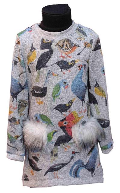 Купить Детская теплая туника с меховыми карманами р. 128-146 3597