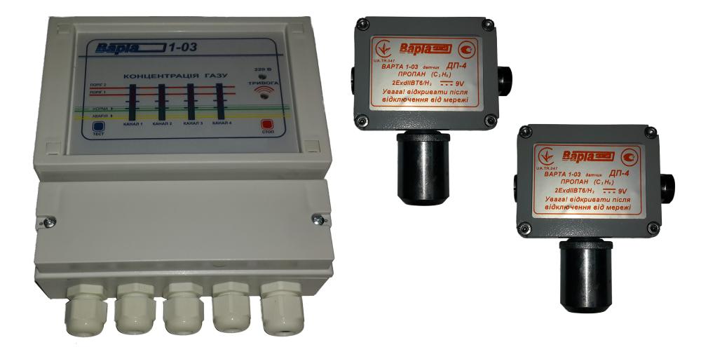 Сигнализаторы газа и датчики газа промышленные для пропан бутана для установки на газовых модулях, АГЗС, заправках.