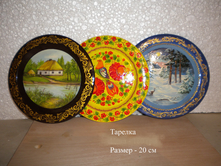 Тарелки из дерева с подлаковой росписью