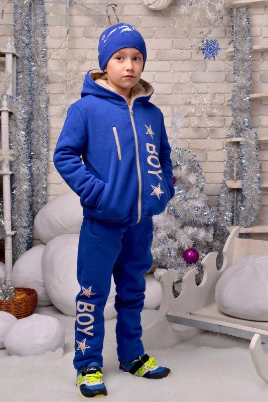 """Купить Детский-подростковый утепленный спортивный костюм """" Kids Boy """" Dress Code"""