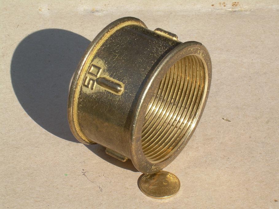 Муфта латунная Ду50 Ру16 ВВ