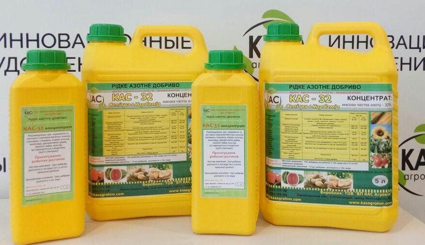 Купить Минеральные удобрения (КАС-32, КАС-30, КАС-28)