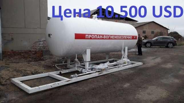 Газовая заправка под пропан-бутан, LPG модуль, АГЗП 10 м. куб.