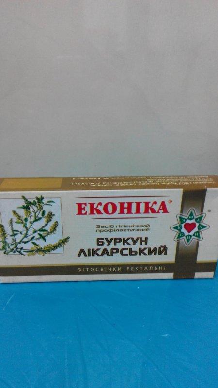 Купить Еконіка Буркун лікарський