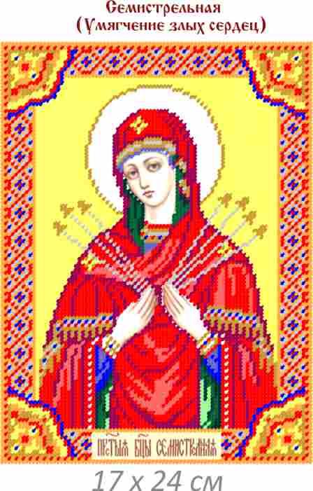 Богородица Семистрельная.